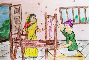 Bunkar Ka Bhagya (बुनकर का भाग्य)