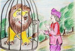 Pinjare Mein Sher (पिंजरे में शेर)
