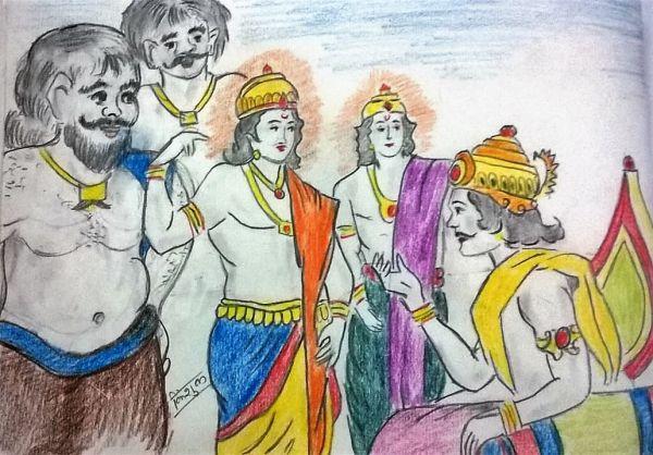 Raja Raji Bane Indra