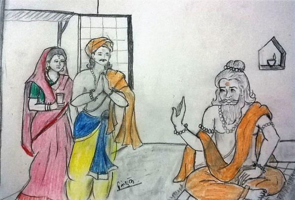 Acharya Ribhu Ki Siksha