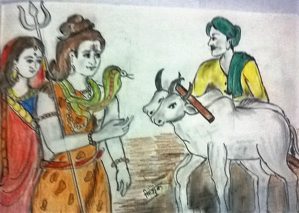 Shiv Jee Ka Shankh