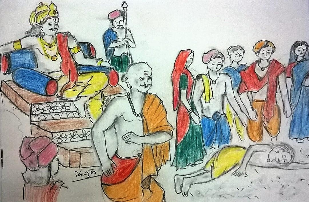 Raja Trayrun Aur Rajpurohit