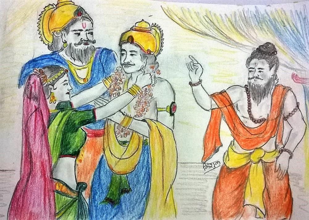 Rajputri Ka Vivah
