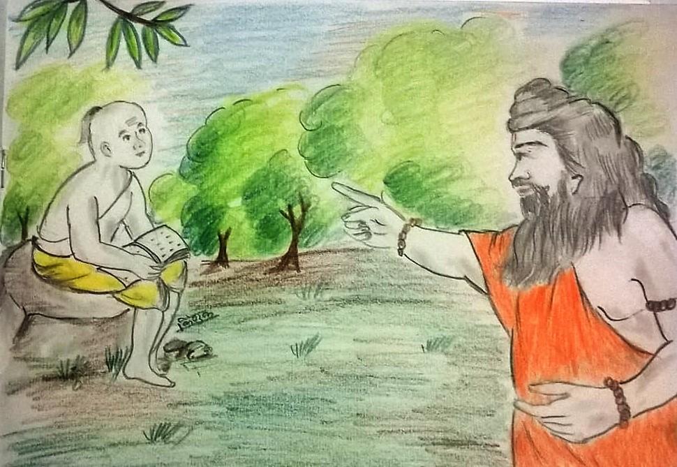 Shrap Aur Vardan (श्राप और वरदान)