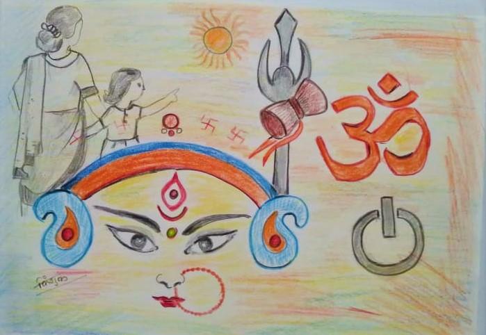 Shakti Katha (शक्ति कथा)