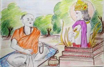 Upkaushal Ki Guru Bhakti (उपकौशल की गुरु भक्ति)