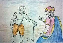 Jaati Abhiman