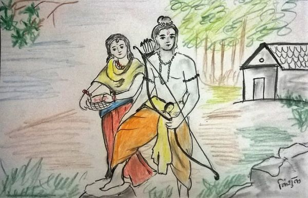 Raghuvansh Katha Introduction