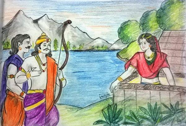 Dashrath Aur Kaushalya Ka Vivah