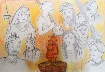 Sant Katha (संत कथा)