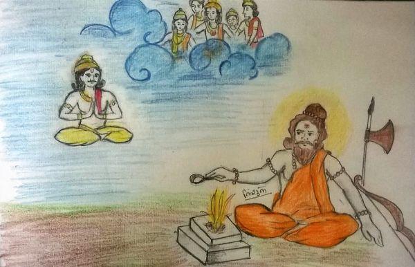 Raja Trishanku Ka Swarg